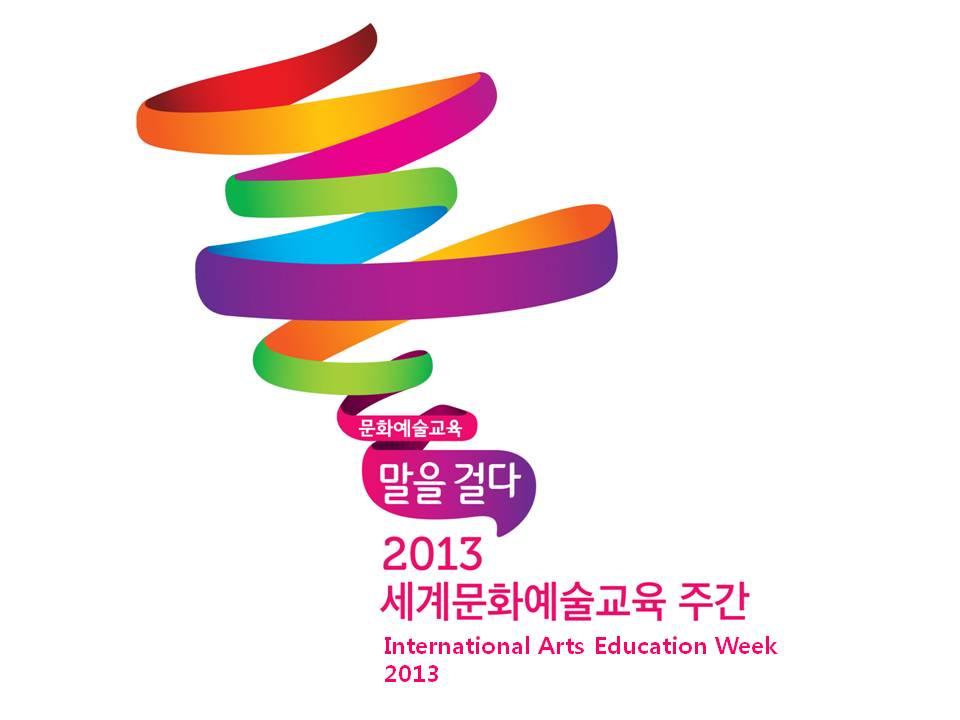 annual week education report